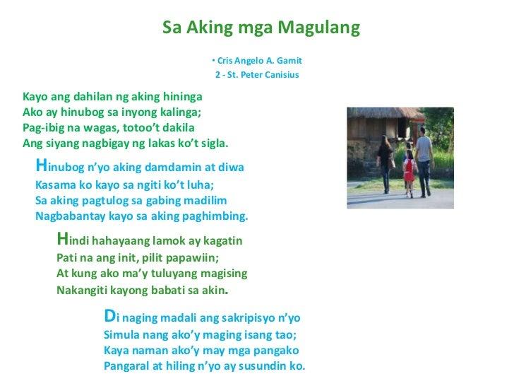 """sa aking pagtatapos essay Pagninilay tungkol sa kahulugan ng pagtatapos sa pag-aaral sa kolehiyo may 26, 2013 by wilsonfaderon """"ang mga ito ang aking alahas."""