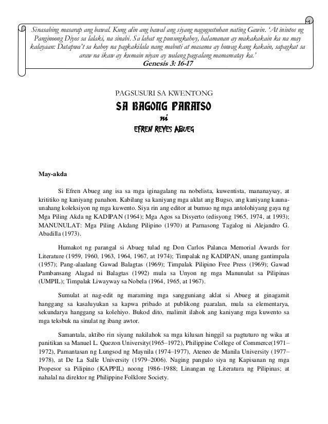 PAGSUSURI SA KWENTONG SA BAGONG PARAISO ni EFREN REYES ABUEG May-akda Si Efren Abueg ang isa sa mga iginagalang na nobelis...