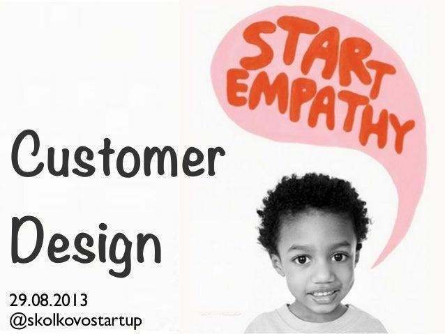 Customer Design 29.08.2013 @skolkovostartup