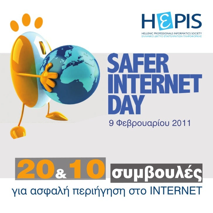 Safer internet 2011 hepis