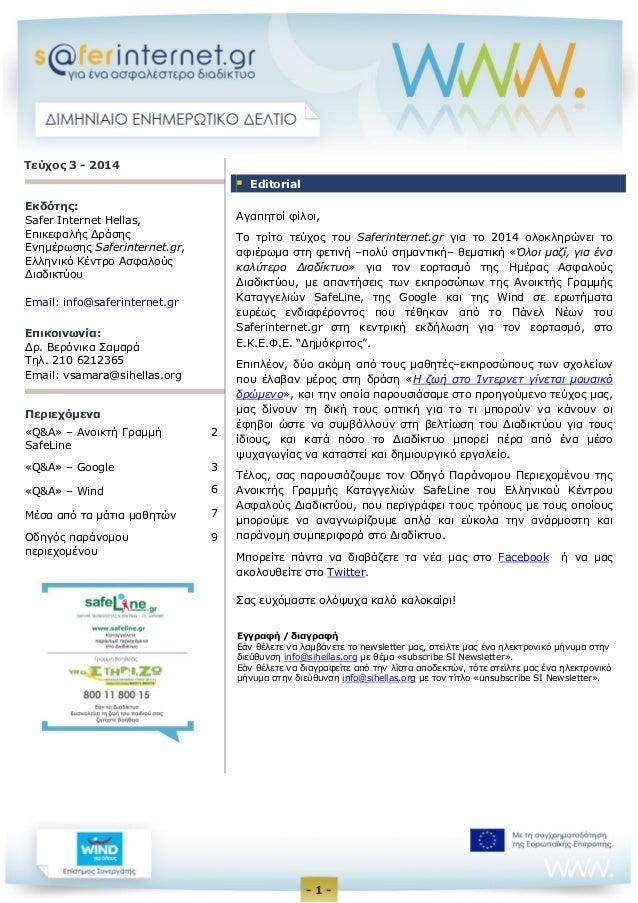 Saferinternet newsletter issue3_2014 (1)