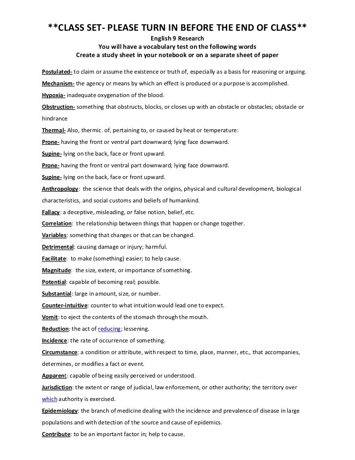 **CLASS SET- PLEASE TURN IN BEFORE THE END OF CLASS**                                        English 9 Research           ...