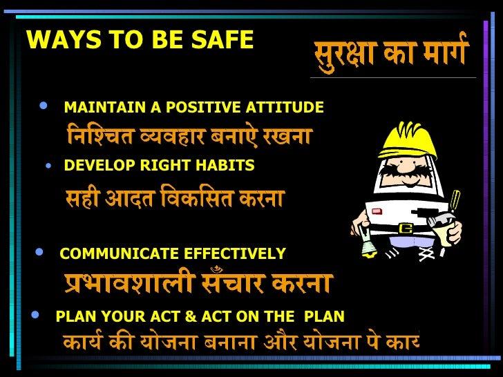 safety english hindi 20100331