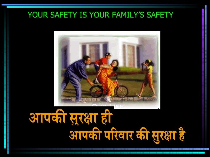 safety posters for the workplace in hindi new fashions