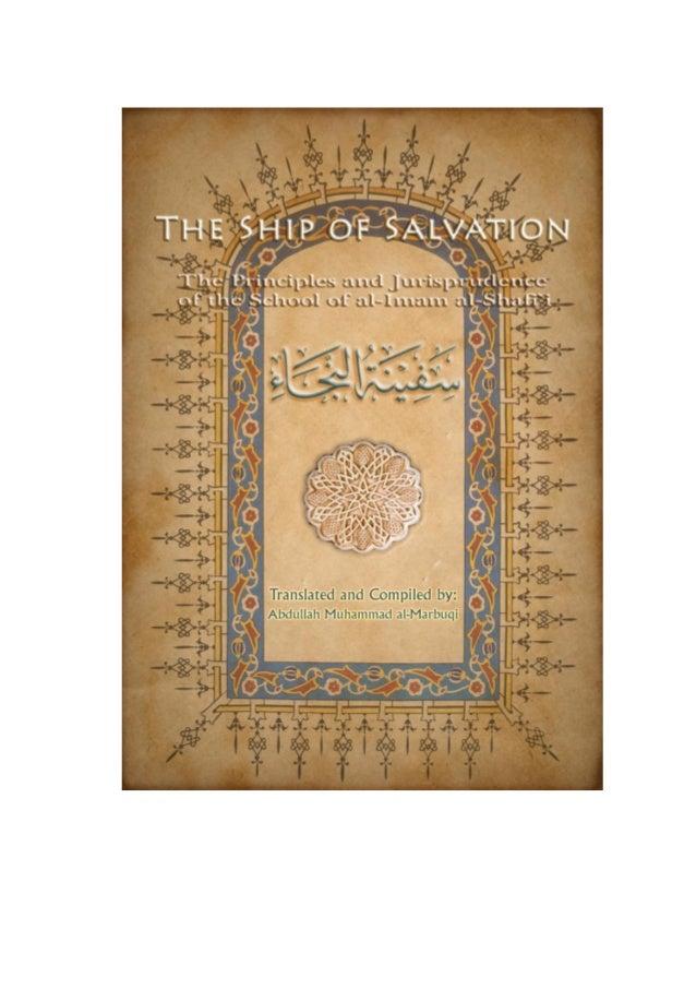The Ship of Salvation (Safīnat An-Najāh)
