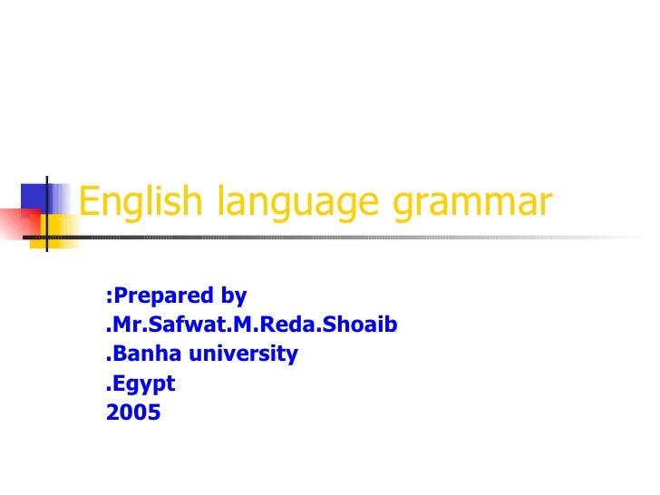 قواعد اللغة الانجليزية.صفوت محمد رضا شعيب