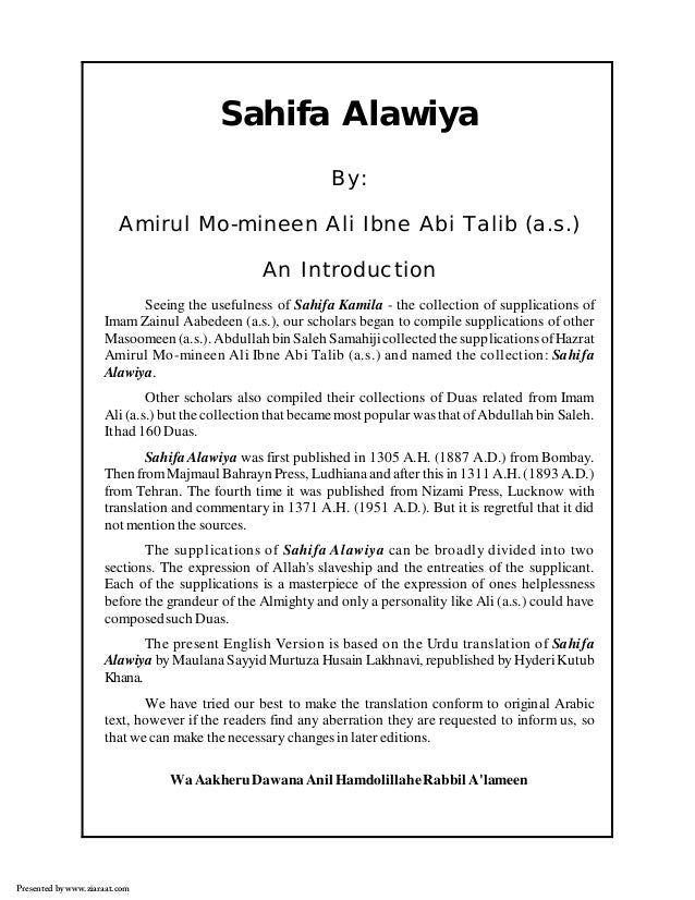 Sahifa Alawiya By: Amirul Mo-mineen Ali Ibne Abi Talib (a.s.) An Introduction Seeing the usefulness of Sahifa Kamila - the...