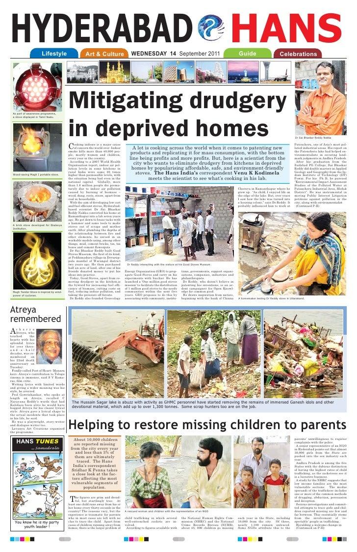 Saibhaskar The Hans India - news1