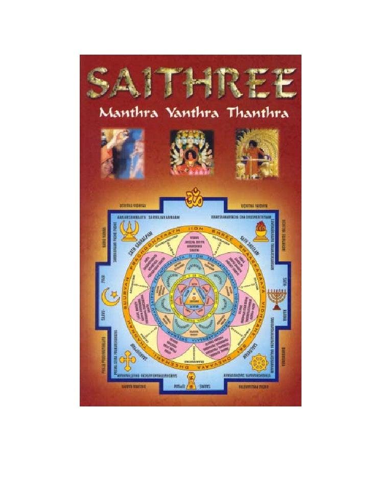Sai Three 3rd Edition