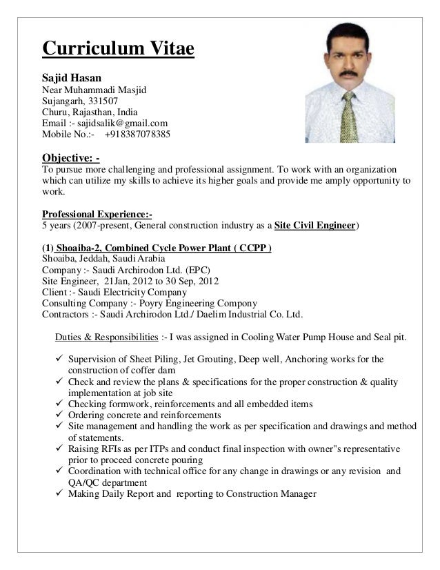 sample resume civil engineer