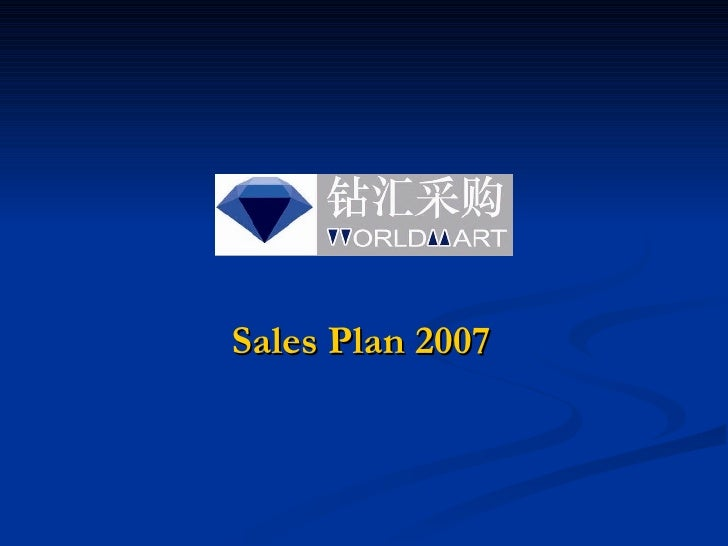 Sales Plan 2007(Narav)[1]