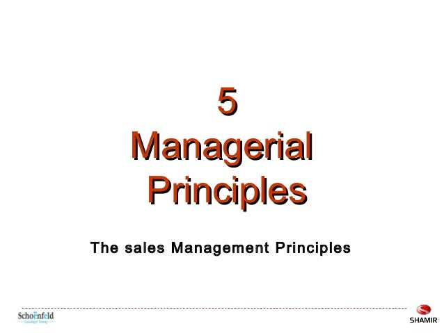 Sales management rules