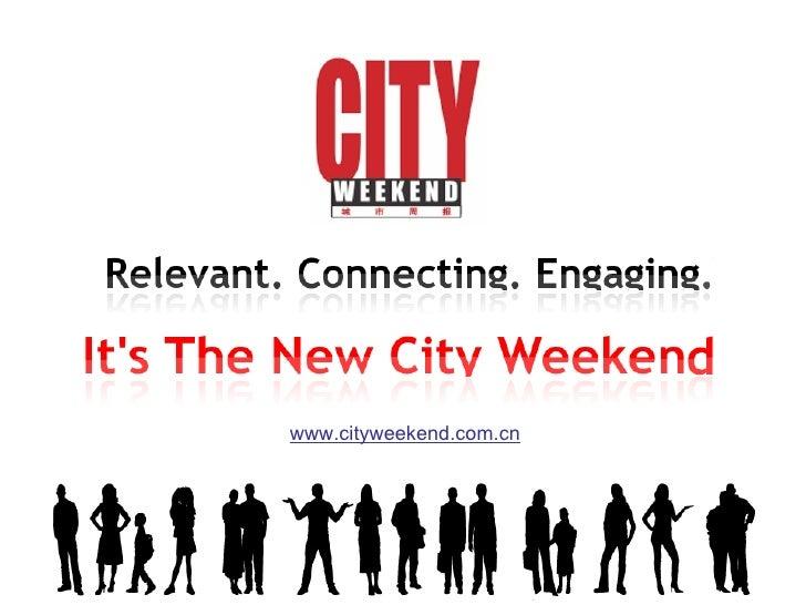 www.cityweekend.com.cn
