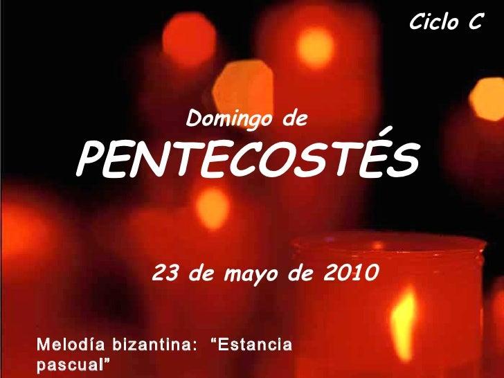 """Ciclo C Domingo de PENTECOSTÉS 23 de mayo de 2010   Melodía bizantina:  """"Estancia pascual"""""""