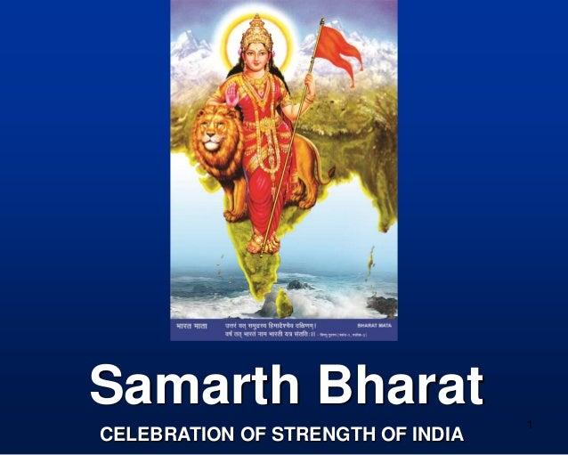 Samarth Bharat                     1CELEBRATION OF STRENGTH OF INDIA