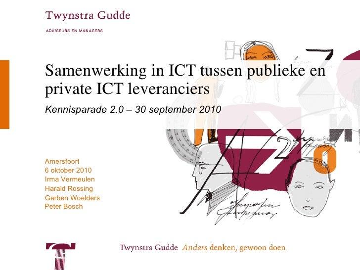 Samenwerking in ict tussen publieke en private ict