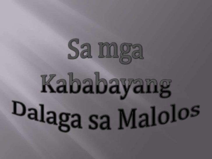    Sa kanyang liham sa mga kadalagahan ng    Malolos na sinulat ng 1889, ipinahahayag ni José    Rizal ang kanyang papuri...