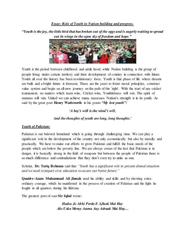 Essay role of media in pakistan   kidakitap com