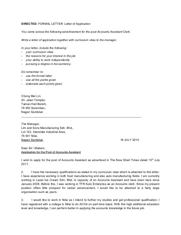 spm informal letter essay Example of an informal essayexample of an informal essayexample of formal letter complaint spm cover templatesexample of formal letter essay spm cover.