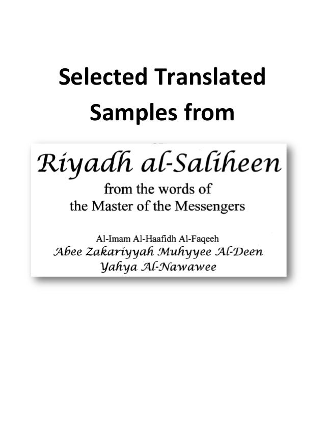 Selected Translated Samples from