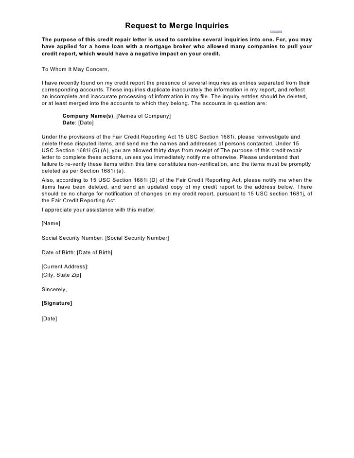 Sample Letter Request To Merge Inquiries