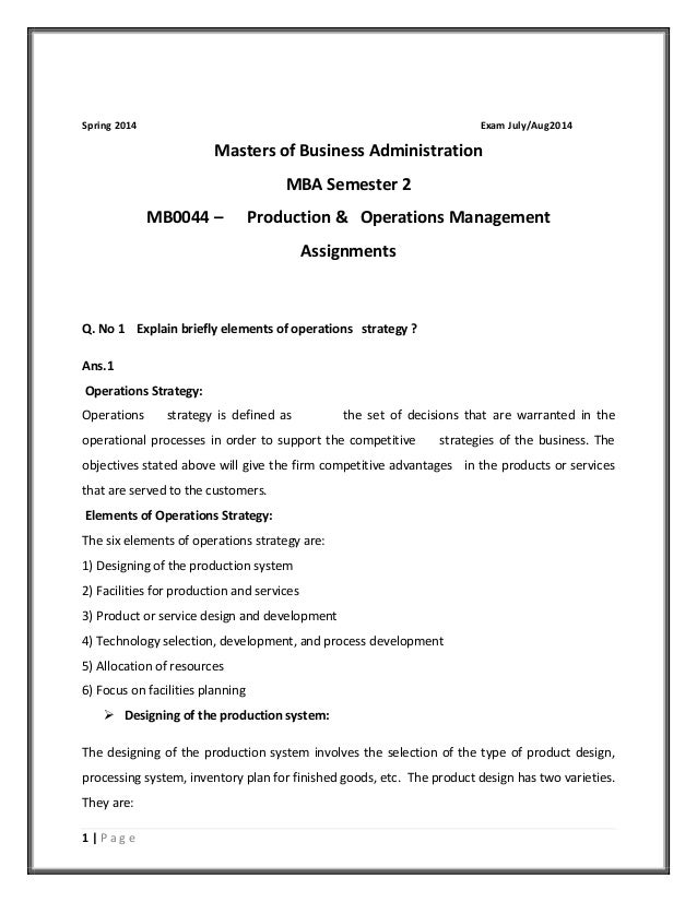 Smu mba assignment