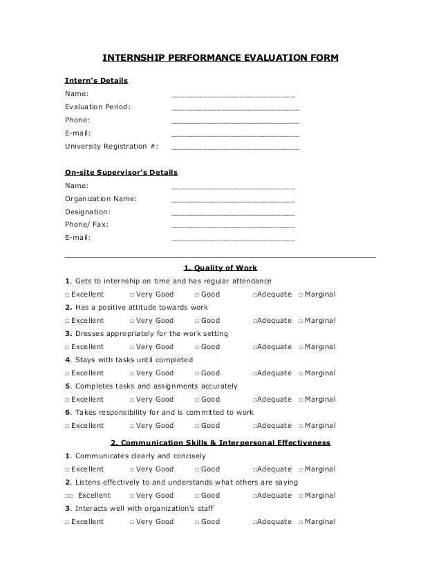 Sample of internship performance evaluation form