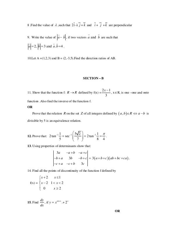 CBSE Sample Papers 2 15 - 2 16 for Class 12 – Physics