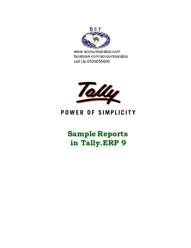Sample reports in tally erp 9