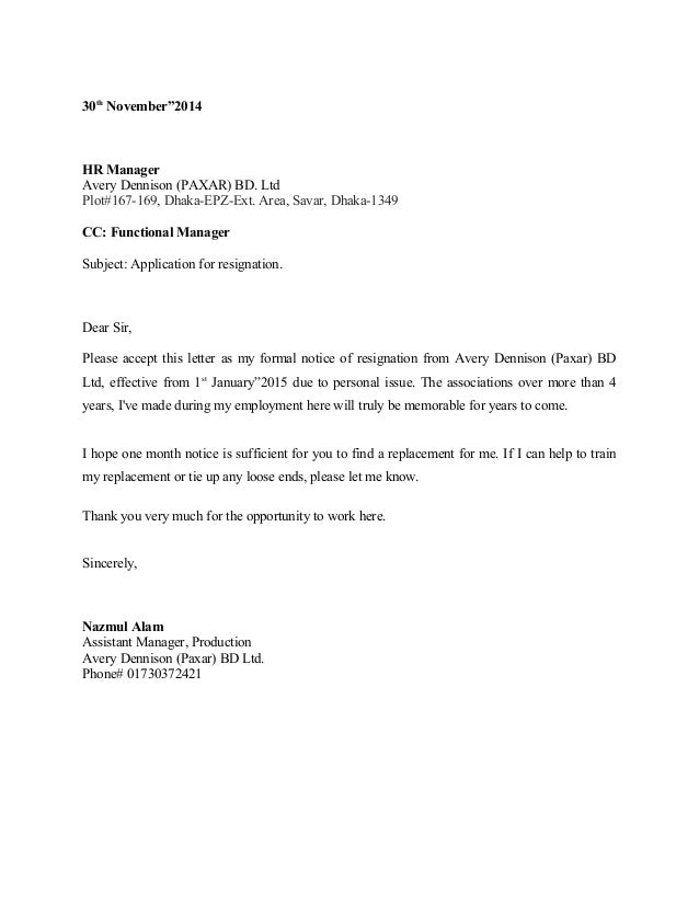 Resignation letter sample one month notice