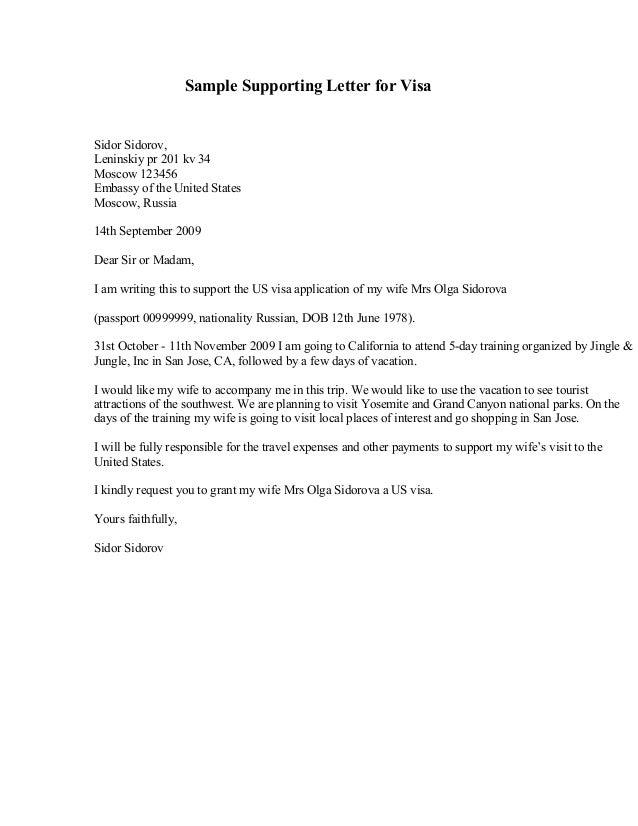 Visa Application Support Letter Sample