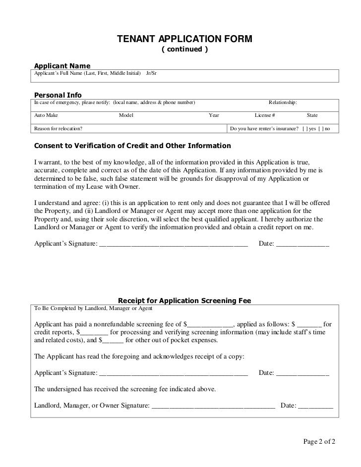 application rental sample apartment