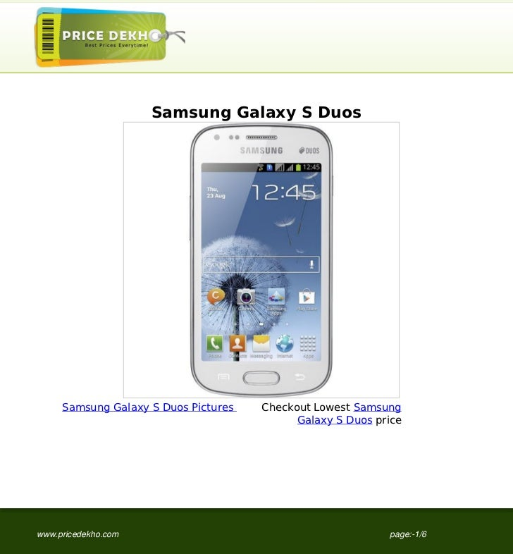 Samsung Galaxy S Duos     Samsung Galaxy S Duos Pictures   Checkout Lowest Samsung                                        ...