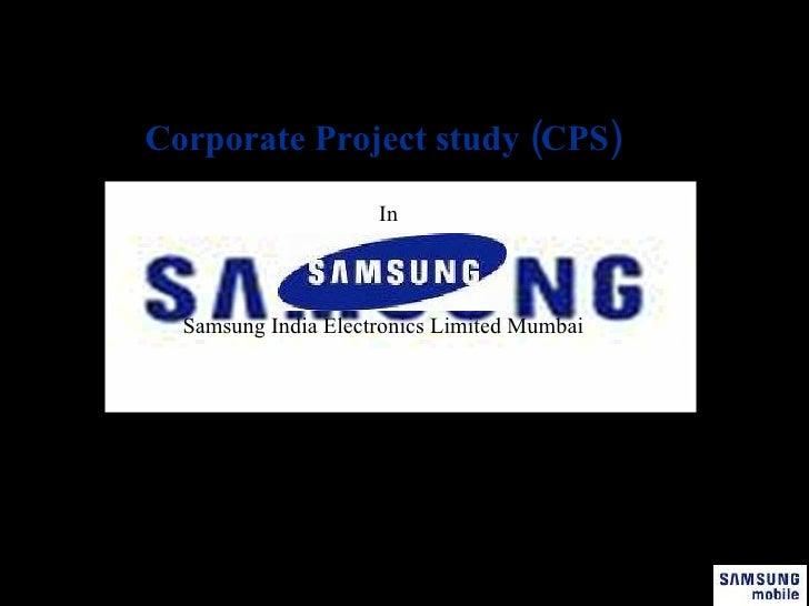 Samsung   Summer Training