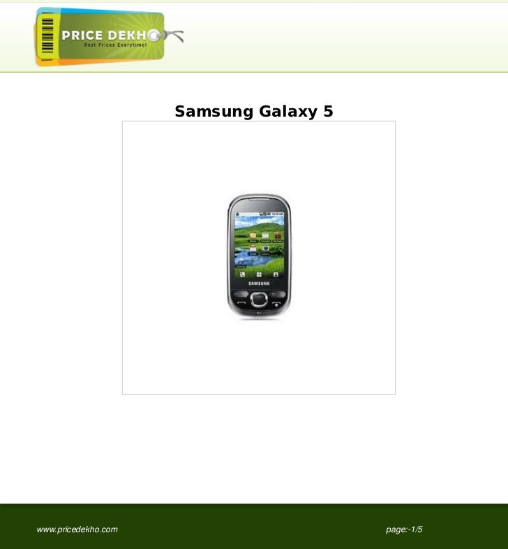 Samsung+Galaxy+5+specification
