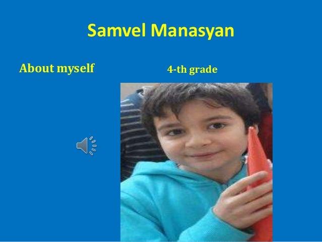 Samvel Manasyan