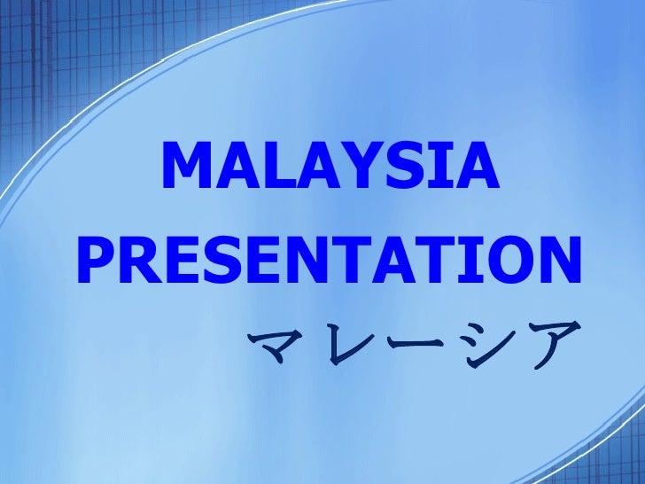My_Presentation_2010
