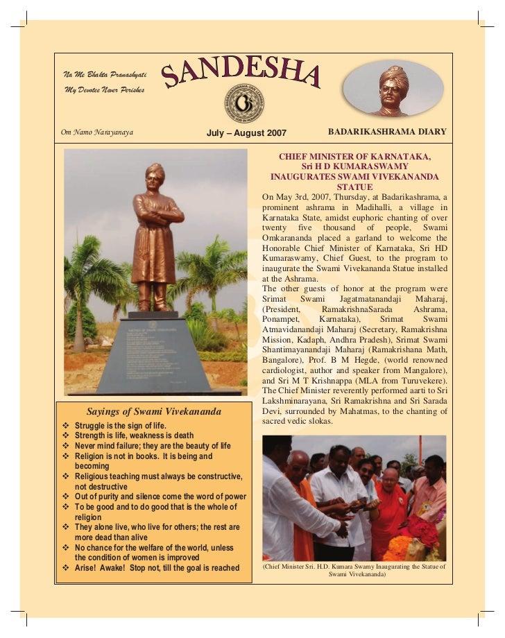 Sandesha of swami vivekanda