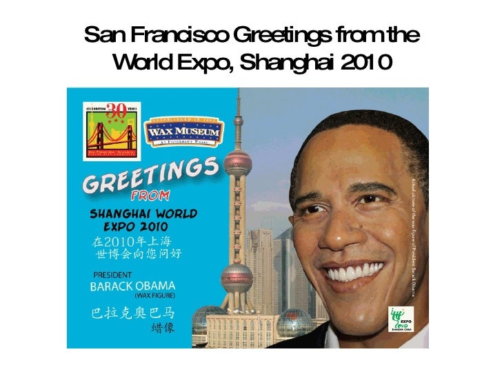 San Francisco Greetings from the World Expo, Shanghai 2010