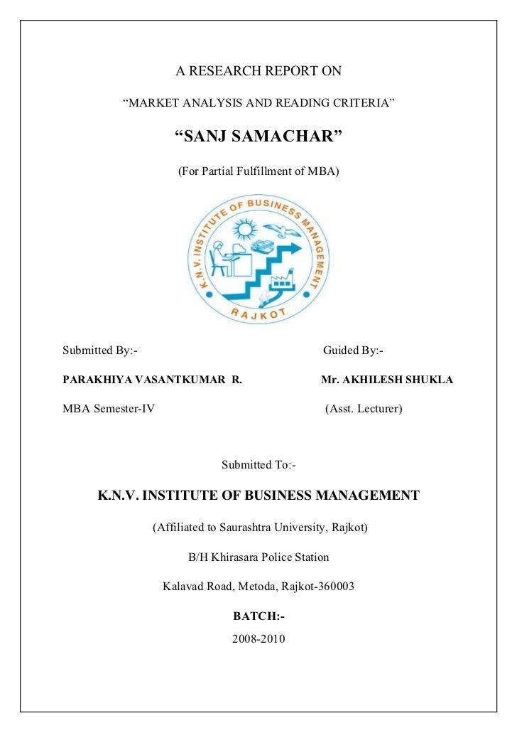 Sanj Samachar