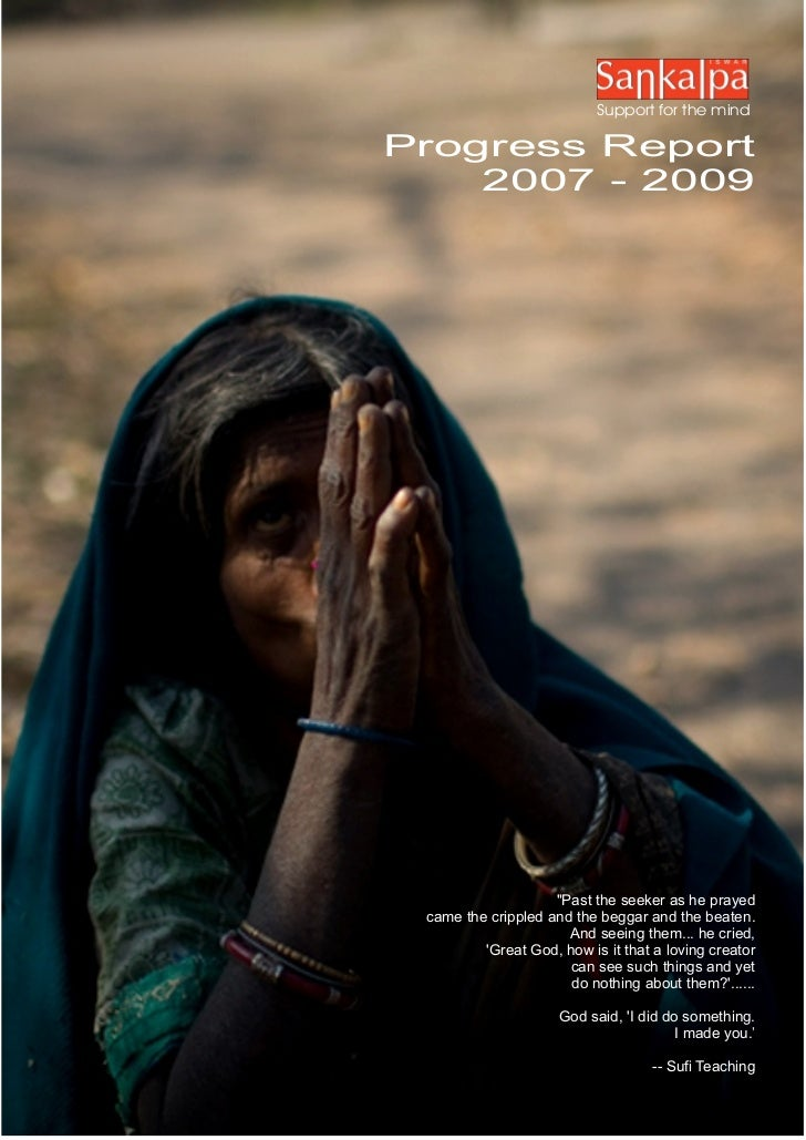"Support for the mindProgress Report    2007 - 2009                    ""Past the seeker as he prayed came the crippled and ..."