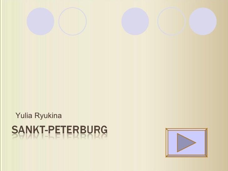 Yulia Ryukina
