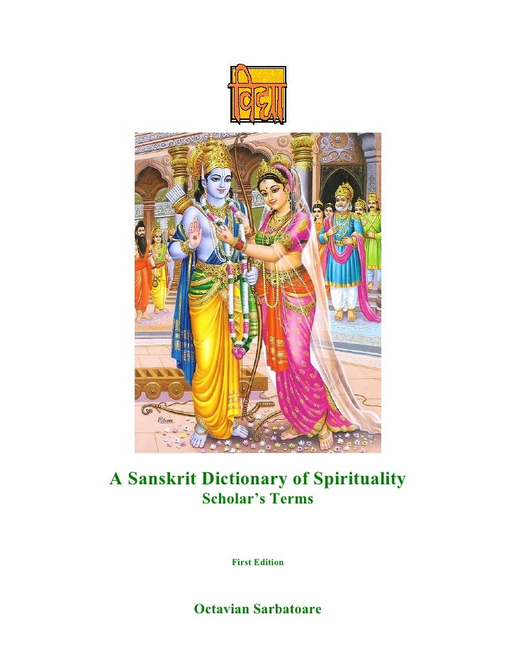 A Sanskrit Dictionary of Spirituality: Scholar's Terms
