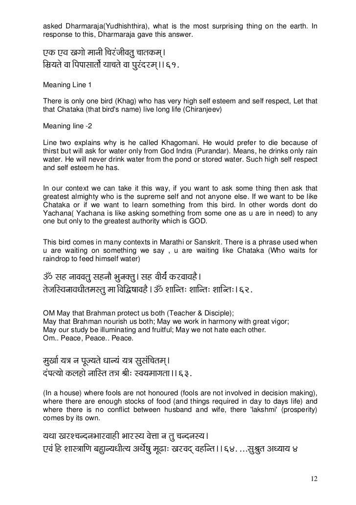 importance of tree essay