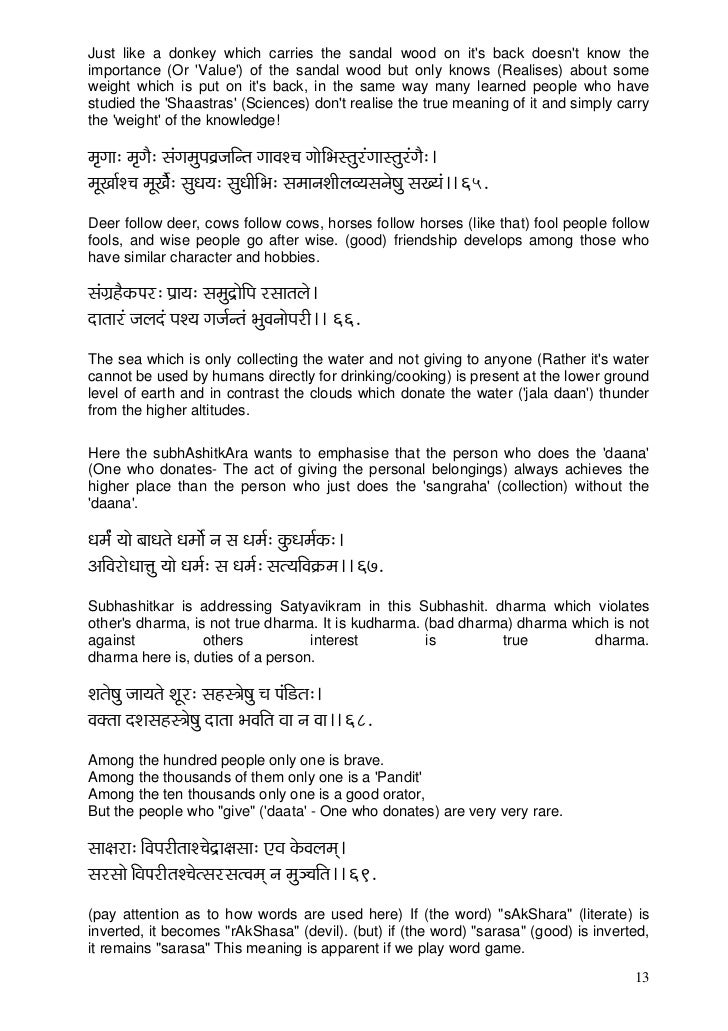 """short essay about peace Free global peace papers, essays, and research papers the basic framework of this idea was given by immanuel kant in his 1795 essay """"on perpetual peace"""" in his work we must build a culture of peace - we must build a culture of peace  think global, act local is an appealing slogan, but the advice falls short."""