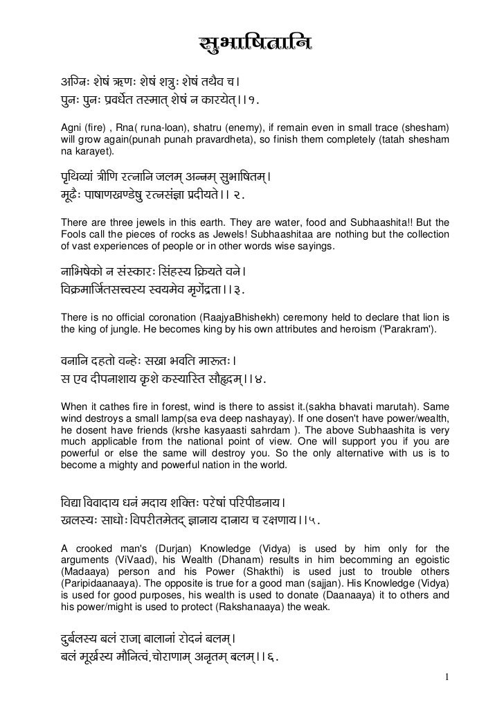 essay about bestfriends consideration in law teacher essay