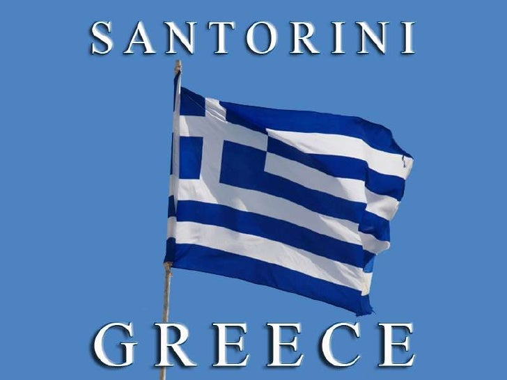 Santorini, greece (v.m.)