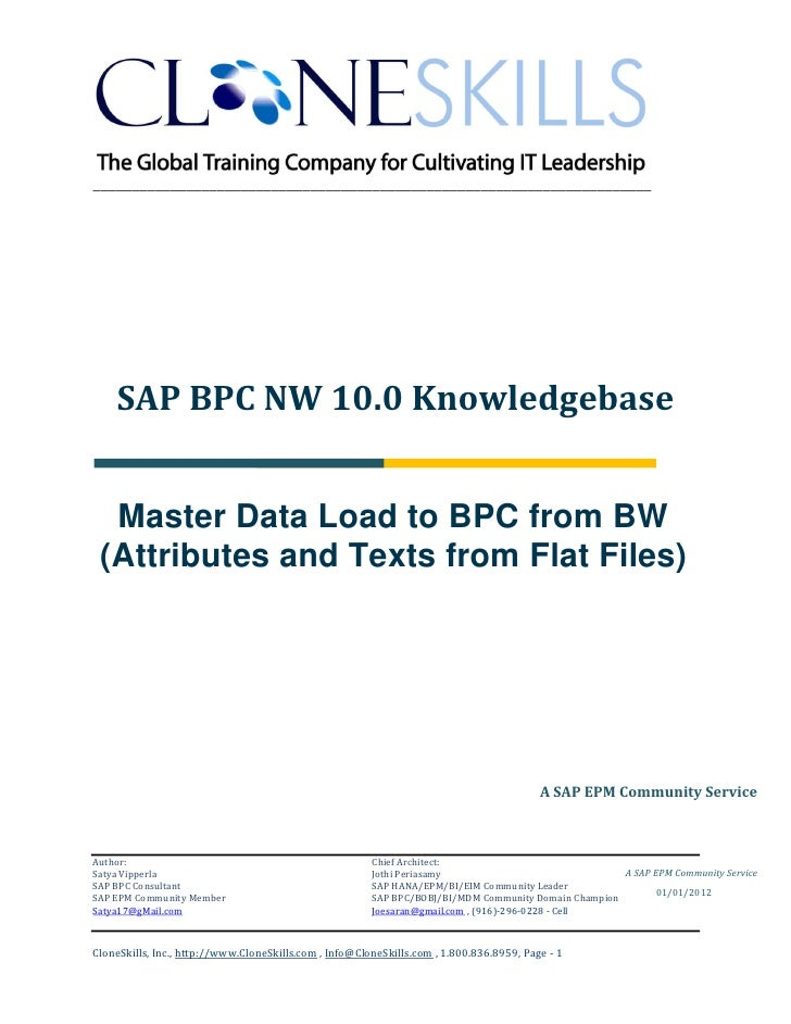 Sap BPC nw 10.0 master data load from BPC to BW