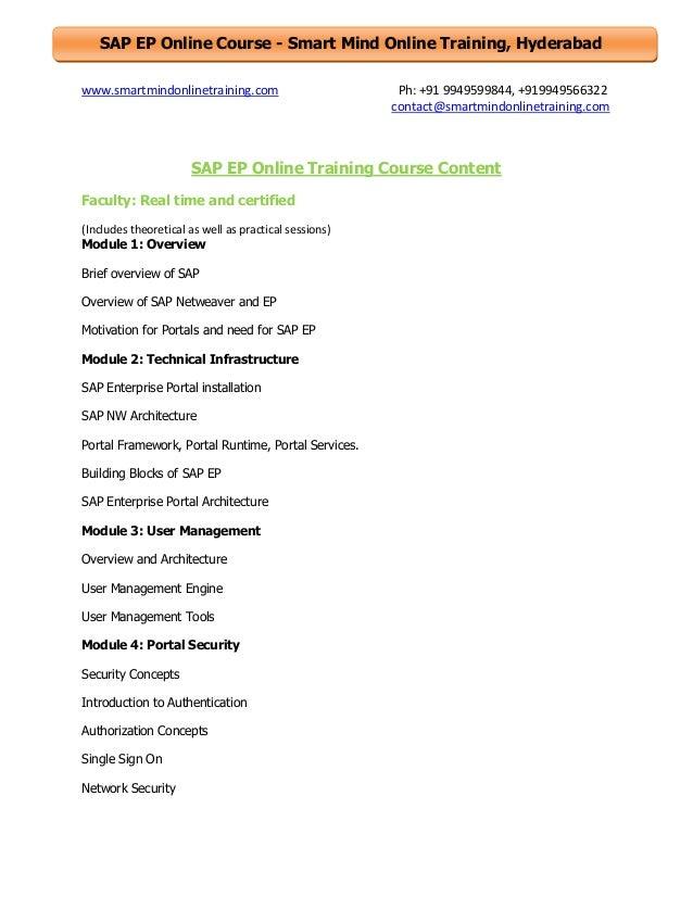 Sap ep online training course content