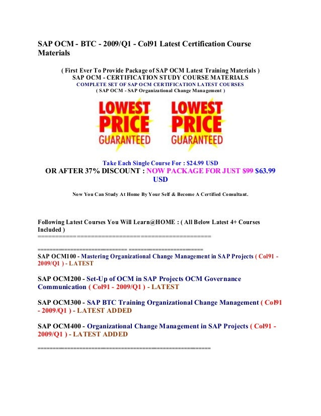 Sap ocm  btc  2009 q1  col91 latest certification course materials